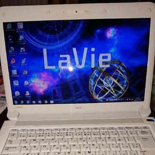 エヌイーシー(NEC)のおでん様 Lavie NEC ノートパソコン LE150/H celelon(ノートPC)