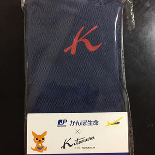 キタムラ(Kitamura)のかんぽ生命 KITAMURA ランチトート(弁当用品)