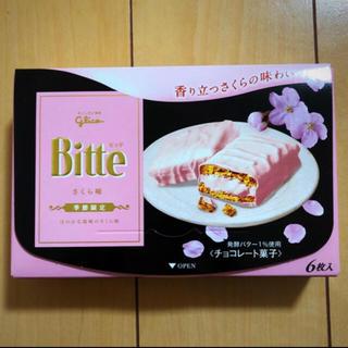 グリコ(グリコ)のおかし お菓子 さくら 桜 限定 glico グリコ ポイント お試し(菓子/デザート)