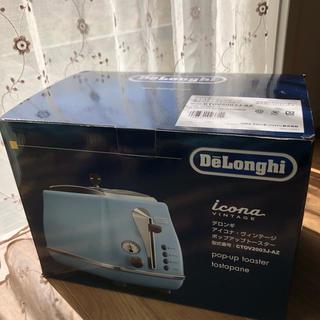 デロンギ(DeLonghi)のデロンギ アイコナ・ヴィンテージ コレクション  ポップアップトースター(調理機器)