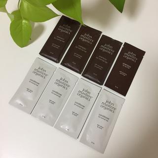 ジョンマスターオーガニック(John Masters Organics)の[shampoo&Conditioner]10ml×8(シャンプー)