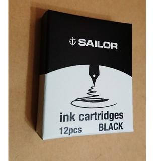 セーラー(Sailor)のセーラー万年筆 インクカートリッジ ブラック(ペン/マーカー)