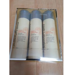 チャアンドパク(CNP)のチャアンドパク プロポリスミスト3本セット(化粧水 / ローション)