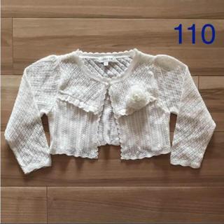 エニィファム(anyFAM)の美品 110 エニィファム カーディガン ボレロ(ドレス/フォーマル)