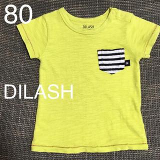 ディラッシュ(DILASH)の美品☆ 80 DILASH ライトグリーン Tシャツ 送料込み(Tシャツ)
