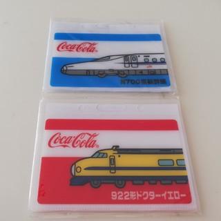 コカコーラ(コカ・コーラ)のコカ・コーラオリジナル 新幹線デザインドクターイエロー IDケース 2枚(ノベルティグッズ)