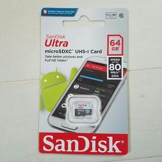 サンディスク(SanDisk)の安心6ヶ月保証☆サンディスクMicroSD64GB☆送料無料!(その他)