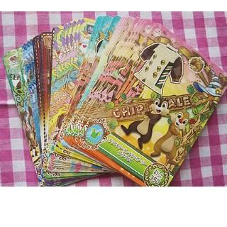 ディズニー(Disney)のマジックキャッスル第3弾まとめ売り(シングルカード)
