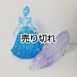 シンデレラ(シンデレラ)のクリスタルパズル☆シンデレラ ガラスの靴(キャラクターグッズ)
