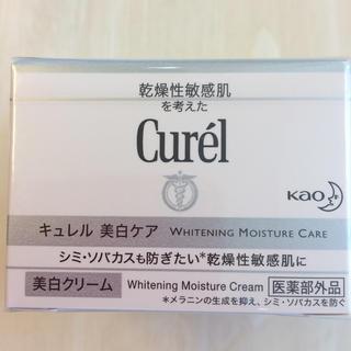 キュレル(Curel)のキュレル 美白ケア🎶(フェイスクリーム)