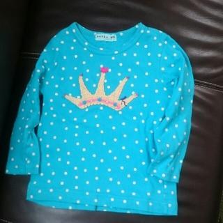 ハッカ(HAKKA)のロンTシャツ 100(Tシャツ/カットソー)