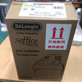 デロンギ(DeLonghi)のデロンギ アイスクリームメーカー IC4000S(調理道具/製菓道具)