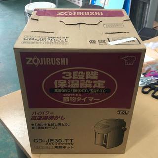 ゾウジルシ(象印)の象印 電動ポット(3.0l) メタリックブラウン CD-JE30-TT(電気ポット)