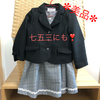 エニィファム(anyFAM)の✼美品✼お値下げ❣️anyFAM 110cmフォーマルワンピース&ジャケット(ドレス/フォーマル)