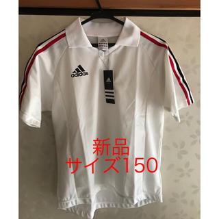 アディダス(adidas)の【新品、未使用、タグ付き】 アディダス adidas 襟付き シャツ(Tシャツ/カットソー)