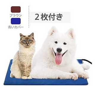 ペット ヒーター ホットカーペット 加熱保護 7シフト(その他)