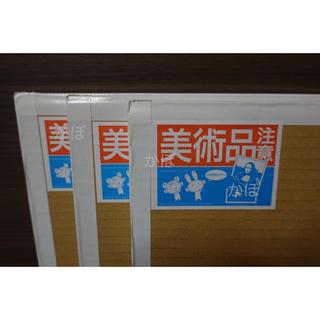 【新品正規品】村上隆 ドラえもんコラボレーション版画3種セット(版画)