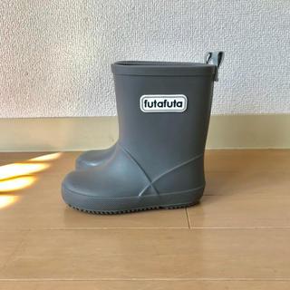 フタフタ(futafuta)の長靴 レインブーツ キッズ(長靴/レインシューズ)