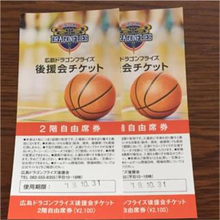 広島ドラゴンフライズ2枚組チケット(バスケットボール)