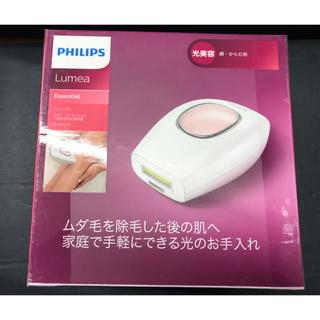 PHILIPS - 【新品未開封】PHILIPS  Lumea 光美容器  SC1984/70