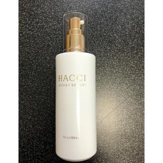 ハッチ(HACCI)のHACCI ハニーレディ ミルクローション(化粧水 / ローション)