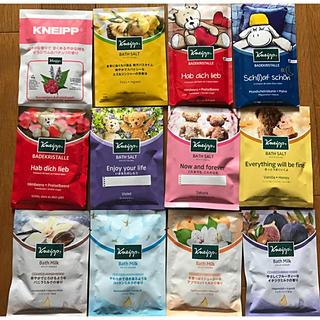 クナイプ(Kneipp)のクナイプ バスソルト・クナイプバスミルク 12袋(入浴剤/バスソルト)