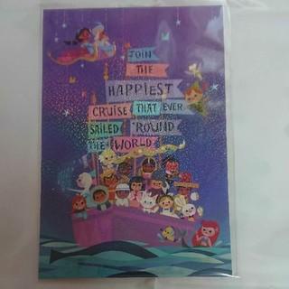ディズニー(Disney)のイッツアスモールワールドポストカード(その他)