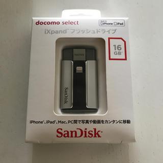 サンディスク(SanDisk)のフラッシュドライブ(その他)