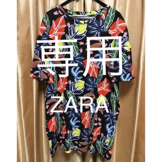 ザラ(ZARA)の ZARA  Tシャツ★(Tシャツ(半袖/袖なし))