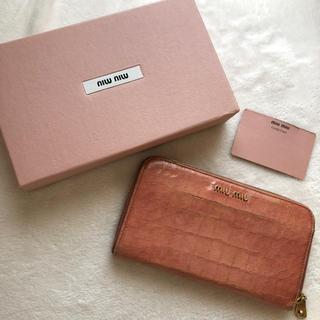 ミュウミュウ(miumiu)のMIU MIU 🌙 長財布 値下げしました 🌙🌙🌙🌙🌙🌙(財布)