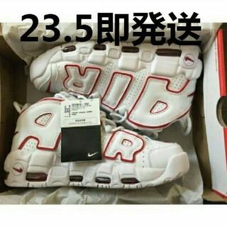 ナイキ(NIKE)の赤白新品23.5cm AIR MORE UPTEMPOモアテン(スニーカー)