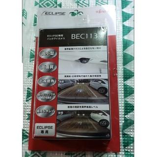 新品 BEC113 バックカメラ(カーナビ/カーテレビ)