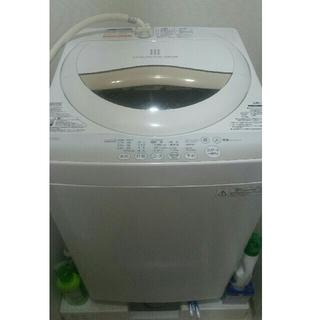 ✴単身者生活セット  (洗濯機、冷蔵庫、掃除機、ズボンプレッサー、炊飯器など)(洗濯機)