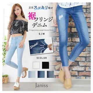 ジャニスマーケット(janis market)のjaniss 裾フリンジ スキニーデニム (デニム/ジーンズ)