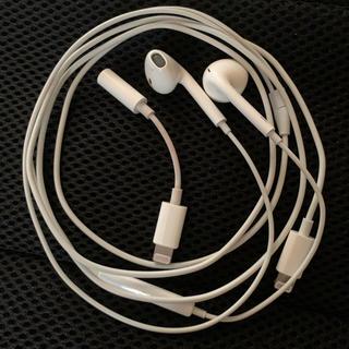 アップル(Apple)のEarPods with Lightning Connector 未使用(ヘッドフォン/イヤフォン)
