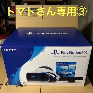 プレイステーションヴィーアール(PlayStation VR)のPSVR トマトさん専用③(家庭用ゲーム本体)