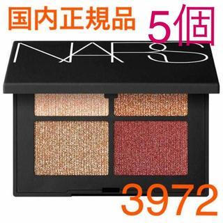 ナーズ(NARS)の日本国内正規品★NARS クワッドアイシャドー3972×5個(アイシャドウ)