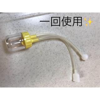 アカチャンホンポ(アカチャンホンポ)の鼻水トッテ  と 哺乳瓶乳首洗浄(鼻水とり)