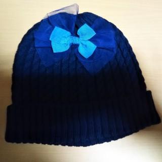 ニットプランナー(KP)のKP ニット帽(帽子)