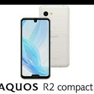 SHARP - AQUOS R2 compact 803sh ホワイト 新品