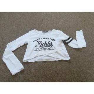 ジディー(ZIDDY)の☆ZIDDY☆ショート丈ロンT140ホワイト☆(Tシャツ/カットソー)