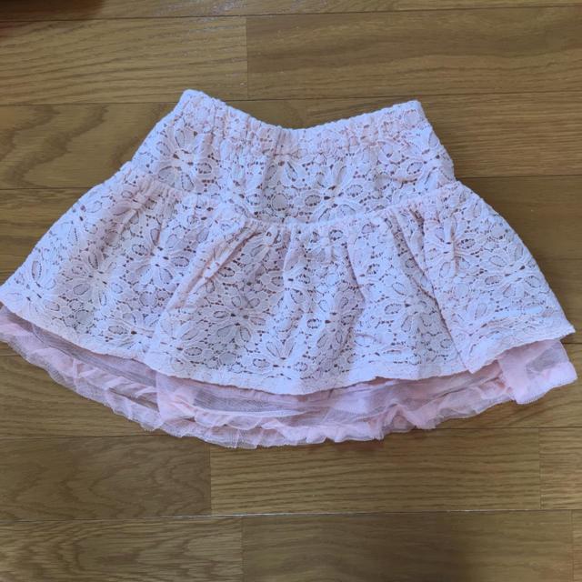 GU(ジーユー)のGU ジーユー 110 女の子 スカート ピンク キッズ/ベビー/マタニティのキッズ服 女の子用(90cm~)(スカート)の商品写真