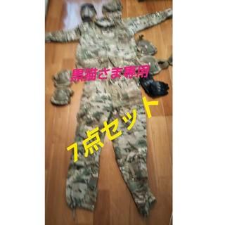 【サバゲー迷彩服7点セット】迷彩服とオマケ装備品(戦闘服)