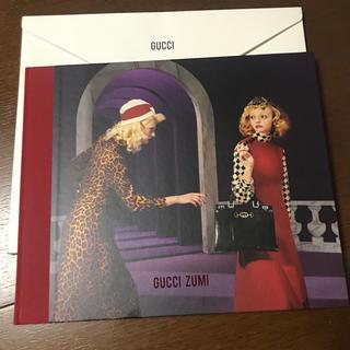 グッチ(Gucci)のグッチ カタログ(ファッション)