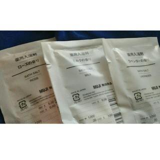 ムジルシリョウヒン(MUJI (無印良品))の入浴剤☆無印良品(入浴剤/バスソルト)