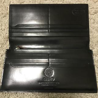 ガンゾ(GANZO)のガンゾ GANZO シェルコードバン  長財布 ブラック(長財布)
