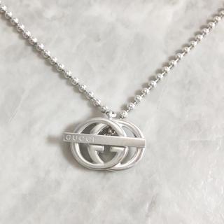グッチ(Gucci)の正規品 グッチ ネックレス GG インターロッキング SV925 シルバー 銀(ネックレス)
