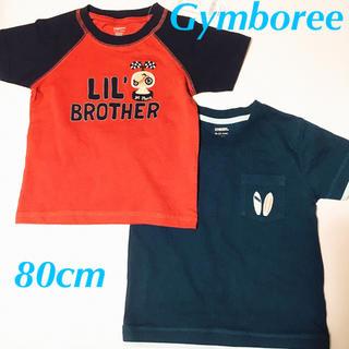 ジンボリー(GYMBOREE)の18-24ヶ月(80cm)ジンボリー半袖Tシャツ ベビー服 Gymboree  (Tシャツ)