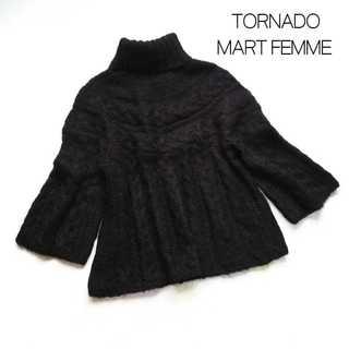トルネードマートファム(TORNADO MART FEMME)のトルネードマートファム★モヘヤ混 ケーブル編み タートルネックニット 黒(ニット/セーター)