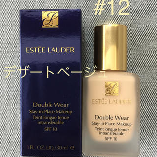 エスティローダー(Estee Lauder)の【新品 未開封】#12 エスティーローダー ダブルウェア デザートベージュ(ファンデーション)